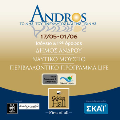 andros_390_4