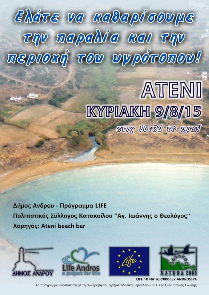 ateni-afisa5